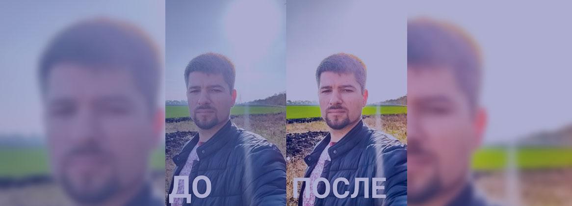 Обробка фото на телефоні для Інстаграм і які є помилки